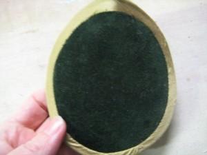 a prepared bit of hat